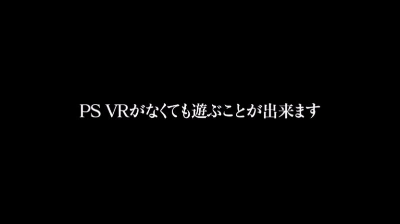 新次元ゲイムネプテューヌVIIR, PSVR PSVRねぷねぷ!「新次元ゲイムネプテューヌVIIR(ビクトリーツーリアライズ)」が夏発売決定!本体持ってなくても問題なし!