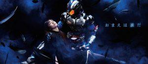 仮面ライダーアマゾンズ 「仮面ライダーアマゾンズ シーズン2」で新ライダーアマゾンネオ登場!4月7日より配信開始!