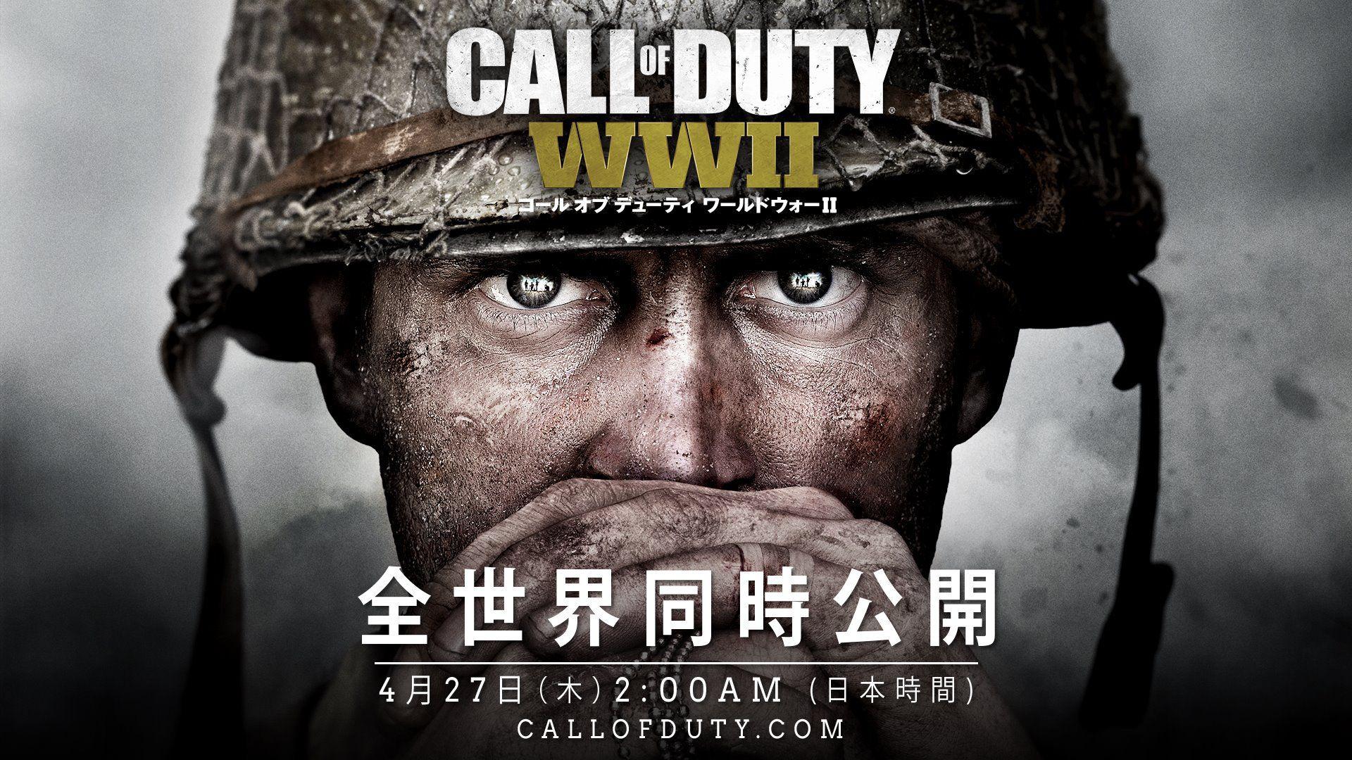 COD WWII コールオブデューティ最新作「COD: WWII」が登場!二次世界大戦作品っぽい