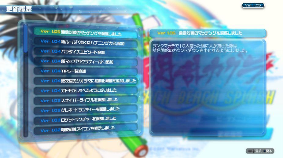 閃乱カグラPBS 閃乱カグラPBS アプデ1.05でマッチング改善!スキルカードなどの強さ調整は行われないのか?
