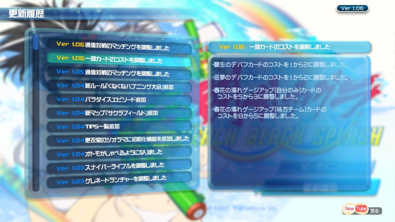 閃乱カグラPBS 【アップデート】閃乱カグラPBS Ver1.06で柳生、忌夢、春花スキルカードが調整される。なんか少し的外れ?