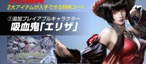 鉄拳7 家庭用版鉄拳7の全てが分かる動画、遊べるモードを紹介!ゲストキャラクター二人も告知