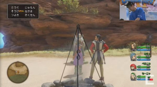 DQXI DQ11砂漠の町「サバディ」プレイ動画!PS4版と3DS版両方で同じ場所で比べられる