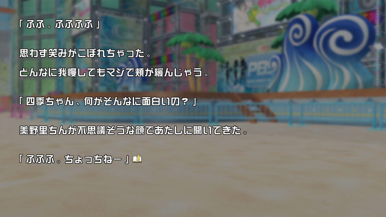 閃乱カグラPBS 閃乱カグラPBSアップデートで追加ストーリー「ビーチで激写!」準備中!