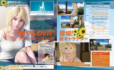 サマーレッスン 金髪姉ちゃんVer「サマーレッスン:アリソン・スノウ」が発売決定!
