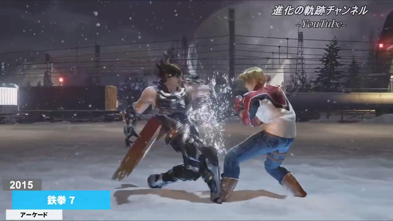 鉄拳 初代鉄拳~最新作鉄拳7までのゲーム画面を振り返る動画!