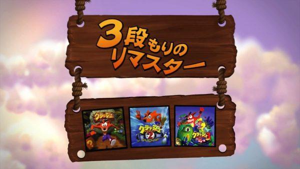 クラッシュバンディクーPS4 PS4版クラッシュが日本でも発売決定!あとは声優周りだけよろしくお願い致します!!