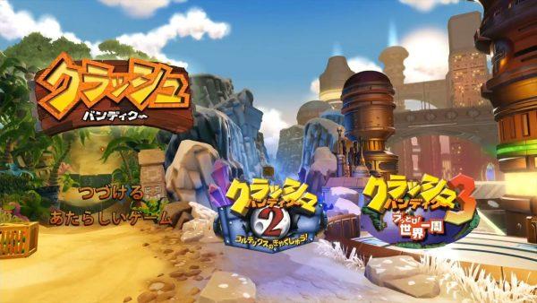 クラッシュバンディクーPS4 PS4クラッシュHD、北米版に日本語収録済み!吹き替えは一新されている模様