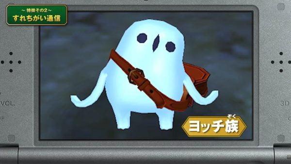 DQXI 3DS版DQXIが欲しくなる!ヨッチ族を救う鍵は「冒険の書の合言葉」で過去ドラクエ世界に行くことができる!
