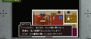 3DS版DQXIが欲しくなる!ヨッチ族を救う鍵は「冒険の書の合言葉」で過去ドラクエ世界に行くことができる!