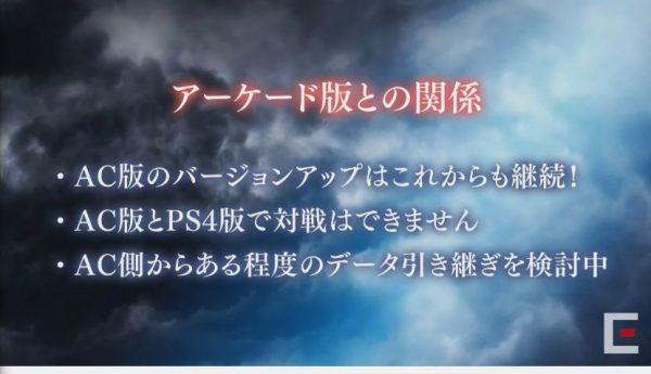 DFF PS4「DFFNt」プレイ動画公開、PS4Proにも対応、ストーリーを追うモードはない
