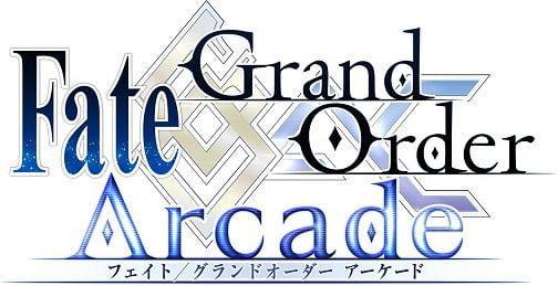 Fate/Grand Order Arcade 「Fate/Grand Order Arcade」なるものが発見される!無難なネーミング…。