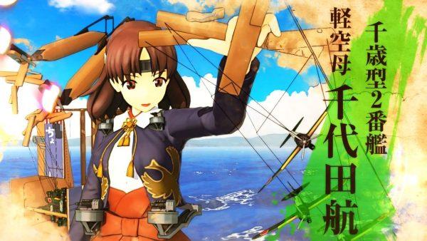 艦これアーケード 艦これアーケードに夕立改二、千歳航、千代田航参戦!盛り上がってるなぁ