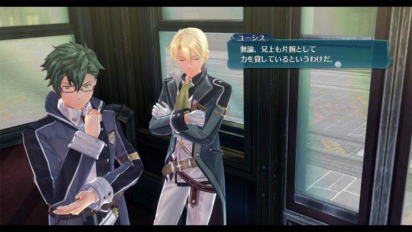 閃の軌跡3 「閃の軌跡3」アリサやエリオット、ラウラなどVII組キャラクターゲーム画像やプロフィール