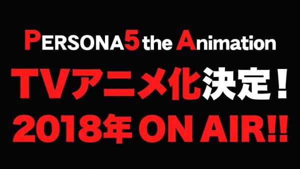 ペルソナ5 アニメ化「ペルソナ5」が決定!声優はゲームと同じ、担当はA-1 Pictures