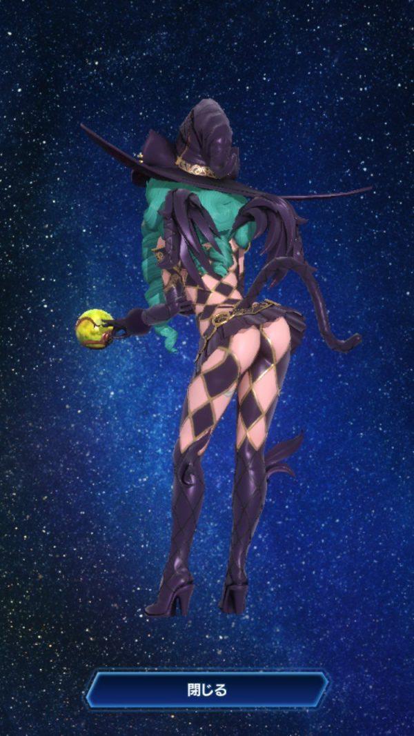 レイミ, スターオーシャン:アナムネシス, お尻 画像「スターオーシャンアナムネシス」レイミの水着コスチュームが完全に尻フェチ向け
