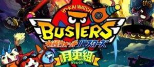 「妖怪ウォッチバスターズ2」が発売決定、発売機種不明の冬発売