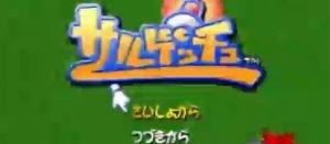 闘神伝 闘神伝シリーズのPSアーカイブが配信開始!懐かしすぎる!
