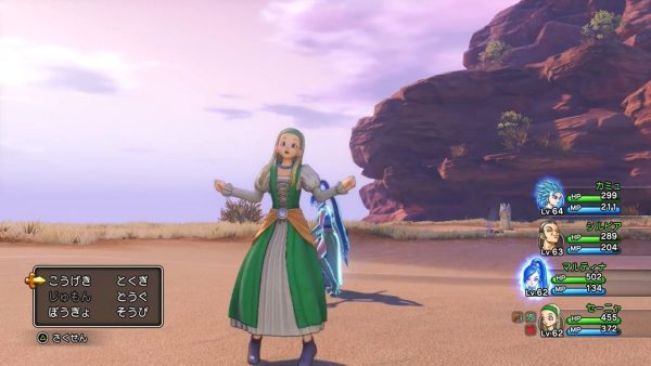 さそうおどり, DQXI ドラゴンクエスト11全キャラさそうおどり動画。見ているだけでなんか癒やされる