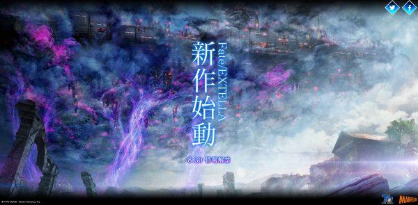 Fate/EXTELLA Fate/EXTELLA続編、禍々しいSE.RA.PHが描かれたキービジュアル公開