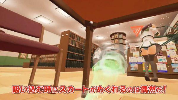 パンツ ぎゃる☆がん PSVR 「ぎゃる☆がんVR」が本日発売へ、ただしPSVRには来ない模様。パンツは丸見え
