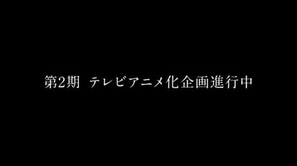 閃乱カグラ 7EVEN -少女達の幸福- カグラテレビアニメ第2期が決定!PS4「閃乱カグラ 7EVEN -少女達の幸福-」も発表へ