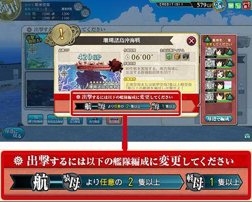 艦これアーケード 「艦これアーケード」春雨、時雨改二、阿賀野改、能代改がアップデートで登場