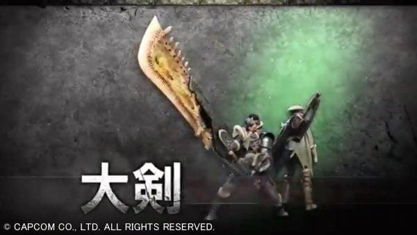武器, 初心者, モンスターハンターワールド モンスターハンターワールド、初心者向けの武器「大剣」「片手剣」など