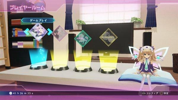 新次元ゲイムネプテューヌVIIR 「新次元ゲイムネプテューヌVIIR」VRモードの遊び方!部屋のカスタマイズが可能!