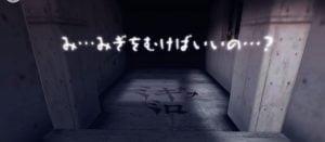 深夜廻 深夜廻システム紹介PV 夜の怖さが感じられる雰囲気いいゲームであることは変わらず