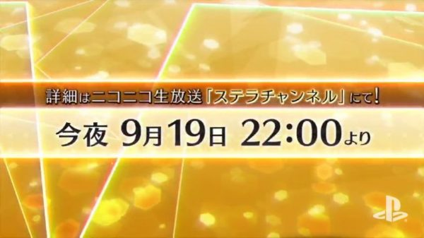 アイドルマスターズ ステラステージ PS4「アイドルマスターズ ステラステージ」12/21発売決定!プロデューサー久多良木勇人さんに反応する…。