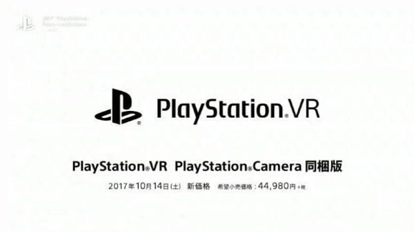 値下げ, PSVR PSVR本体+カメラが44980円へ値下げ。実質5000円のプライスダウン