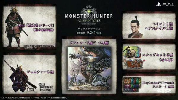 モンスターハンターワールド, ネルギガンテ モンハンワールド「ネルギガンテ」が看板モンス!発売日が2018年1月26日に決定!