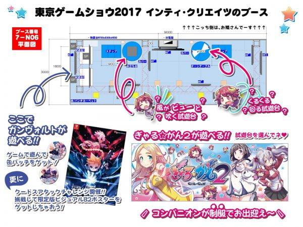 ぎゃる☆がん2 「ぎゃる☆がん2」がPS4&スイッチで発売決定PSVitaよ…さらば!