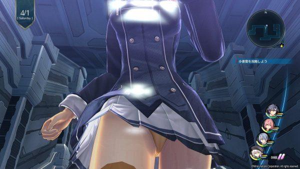 閃の軌跡3, パンツ 「英雄伝説 閃の軌跡III」パンツ丸見え。なんの小細工もいらない