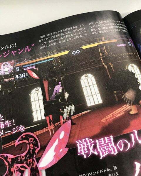 デス エンド リクエスト PS4デスエンドリクエスト「限定版、店舗別特典」「格闘ゲームのような画面?」「プロモーションビデオ公開」