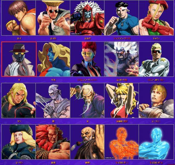 人気投票, ストリートファイター ストリートファイターシリーズ全キャラクターの人気投票が行われてるらしい。
