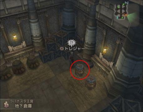 宝箱, RPG RPGでよくある宝箱の取り逃し。時限要素が嫌いでやらない人も結構いると思う