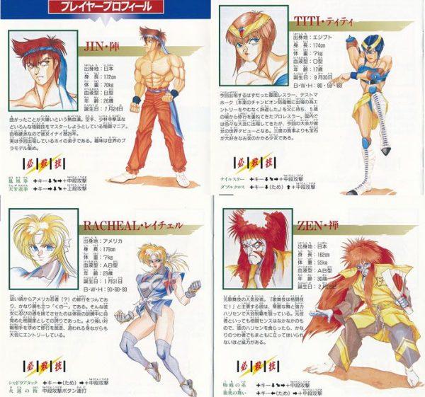 格闘ゲーム, 女キャラ 格闘ゲームの女キャラって全員エロくてスタイル良いよね