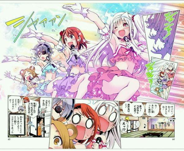 アニメ化, ゆらぎ荘の幽奈さん 「ゆらぎ荘の幽奈さん」アニメ化決定!謎光祭になりそうだ