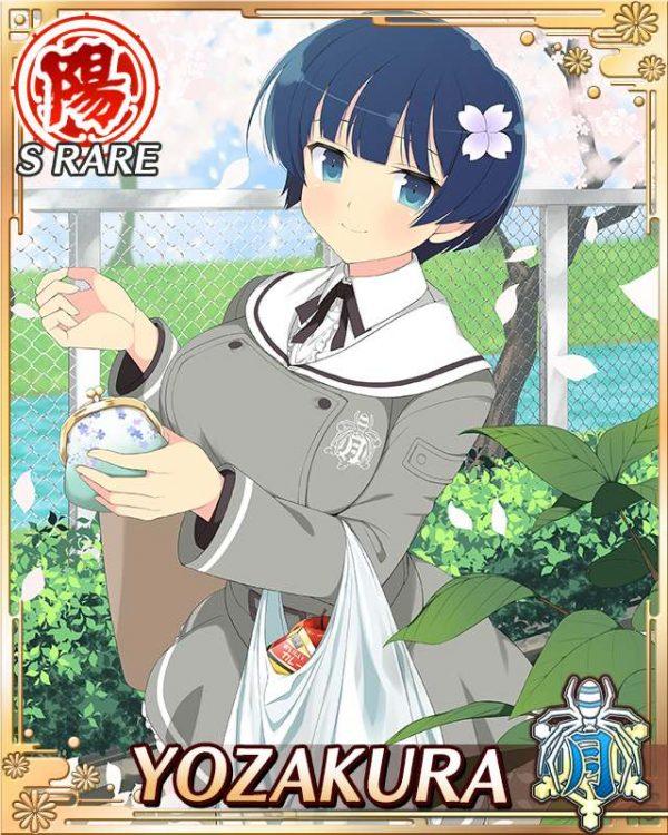 夜桜 「夜桜」何気にHカップもある、人気上昇中の爆乳少女【閃乱カグラ】