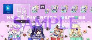 テーマ, アバター PS4「ねぷ缶テーマ」&アバター「ねぷ缶アバター」が配信決定!