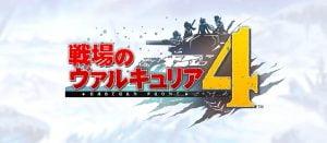 PS4/NS「戦場のヴァルキュリア4」が発売決定!主人公&ヒロイン「クロード CV:金本涼輔」「レイリィ CV:東山奈央」