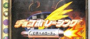 Fate/EXTELLA, Fate 【攻略】Fate/EXTELLA、難易度ベリーハード・評価EXを目指して