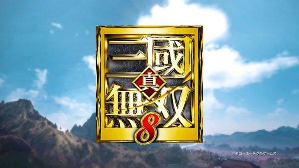 真・三國無双8 真・三國無双8PV3弾「全キャラエンディングあり」「やりこみ要素」「特殊技は無敵」など!