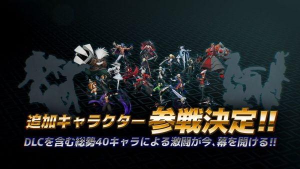 ブレイブルークロスタッグバトル 「ブレイブルークロスタッグバトル」発売日が決定!DLCでキャラ数は40名存在することが判明