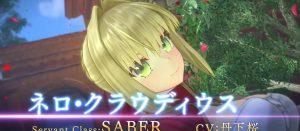 Fate/EXTELLA LINKはEXTRAシリーズとして考えてOKなのか?