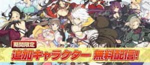 閃乱カグラバーストリニューアル「PV第2弾」雅緋なども参戦、リーダー意外は無料DLCとして配信決定!