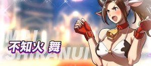 THE KING OF FIGHTERS, SNKヒロインズ, PS4版 PS4版もSNKヒロインズ発売決定!KOF14以後のストーリー、キャラカスタマイズが魅力