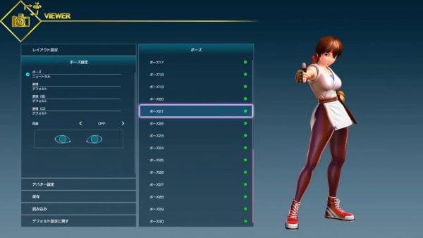 SNKヒロインズ SNKヒロインズなる、女性キャラが集結した格闘ゲームが発売決定!